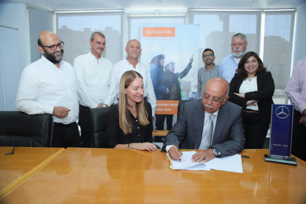 Mercedes GAS Egypt: New Forerunner Company Kicking off
